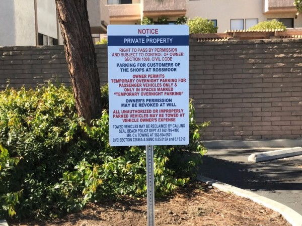Private parking lot signs for property management companies in Orange County