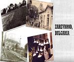 Celebrating 100 years of Bulgaria