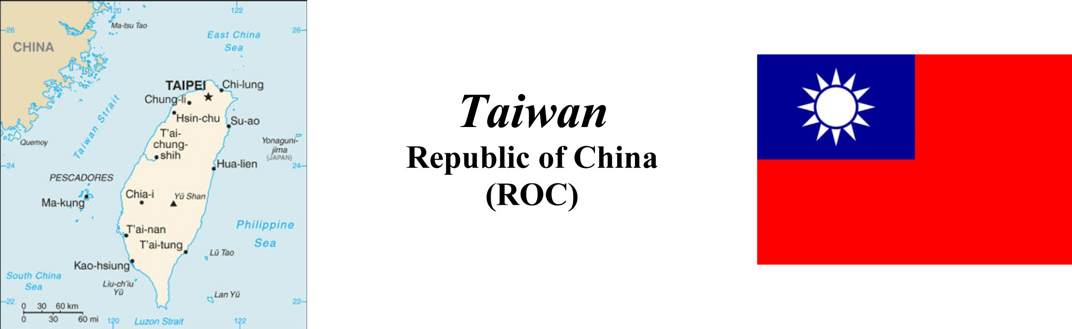 Taiwan Map and Flag