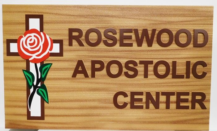 "D13123 - Carved and Sandblasted Wood Grain Sign for the ""Rosewood Apostolic Center"", 2.5-D Raised Relief with Cross and Rose as Artwork"