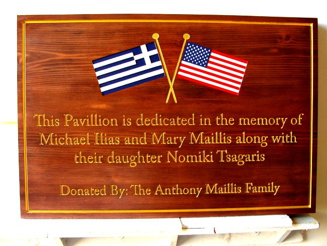 GC16580 - Engraved Cedar Wood  Memorial Wall Plaque for a Pavilion, in Dedication to  to the Memory of Members of the Maillis Family