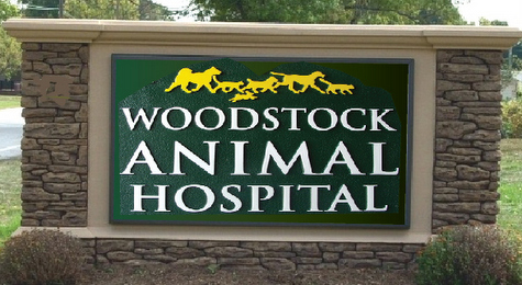 BB11716 – Animal Hospital  Monument Sign