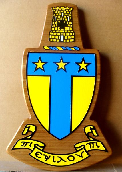 Y34558 - Carved  2.5-D Cedar Wall Plaque for Pi Epsilon Pi Fraternity Coat-of-Arms