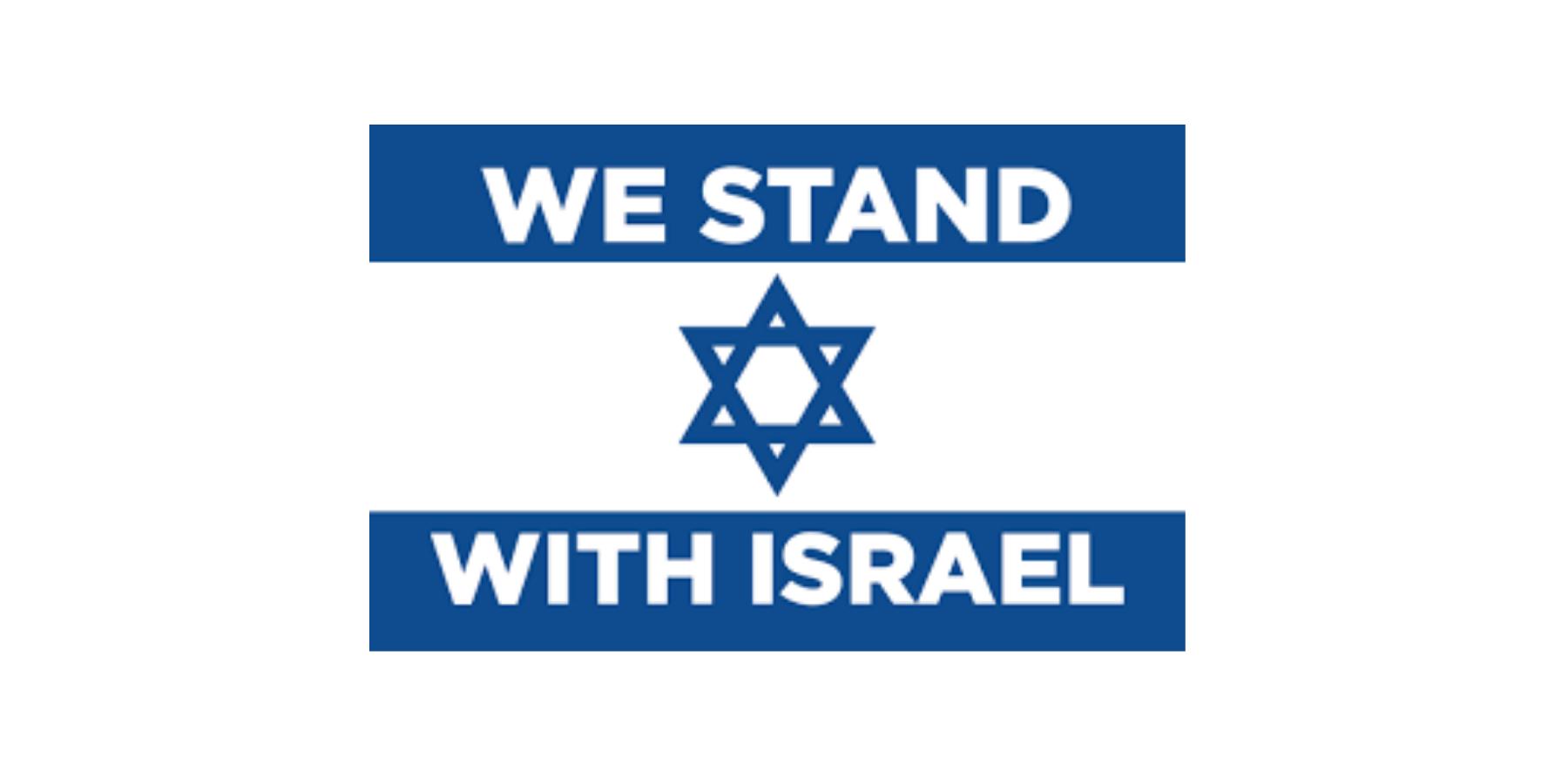 Israel Emergency Relief Fund