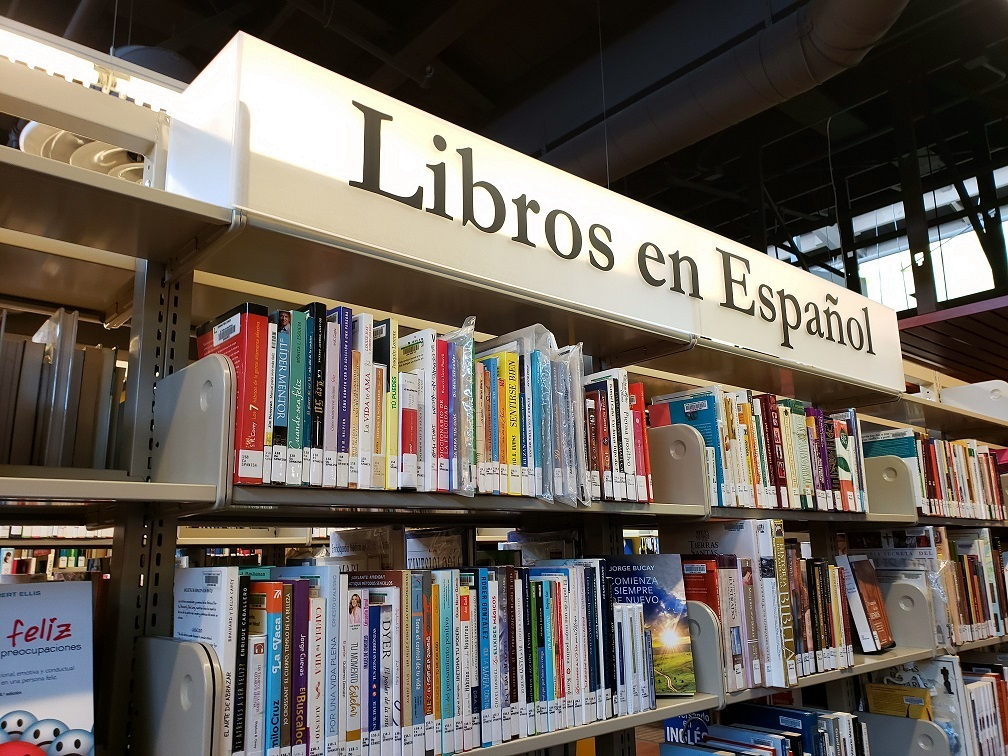 Frosted Acrylic Library Sign