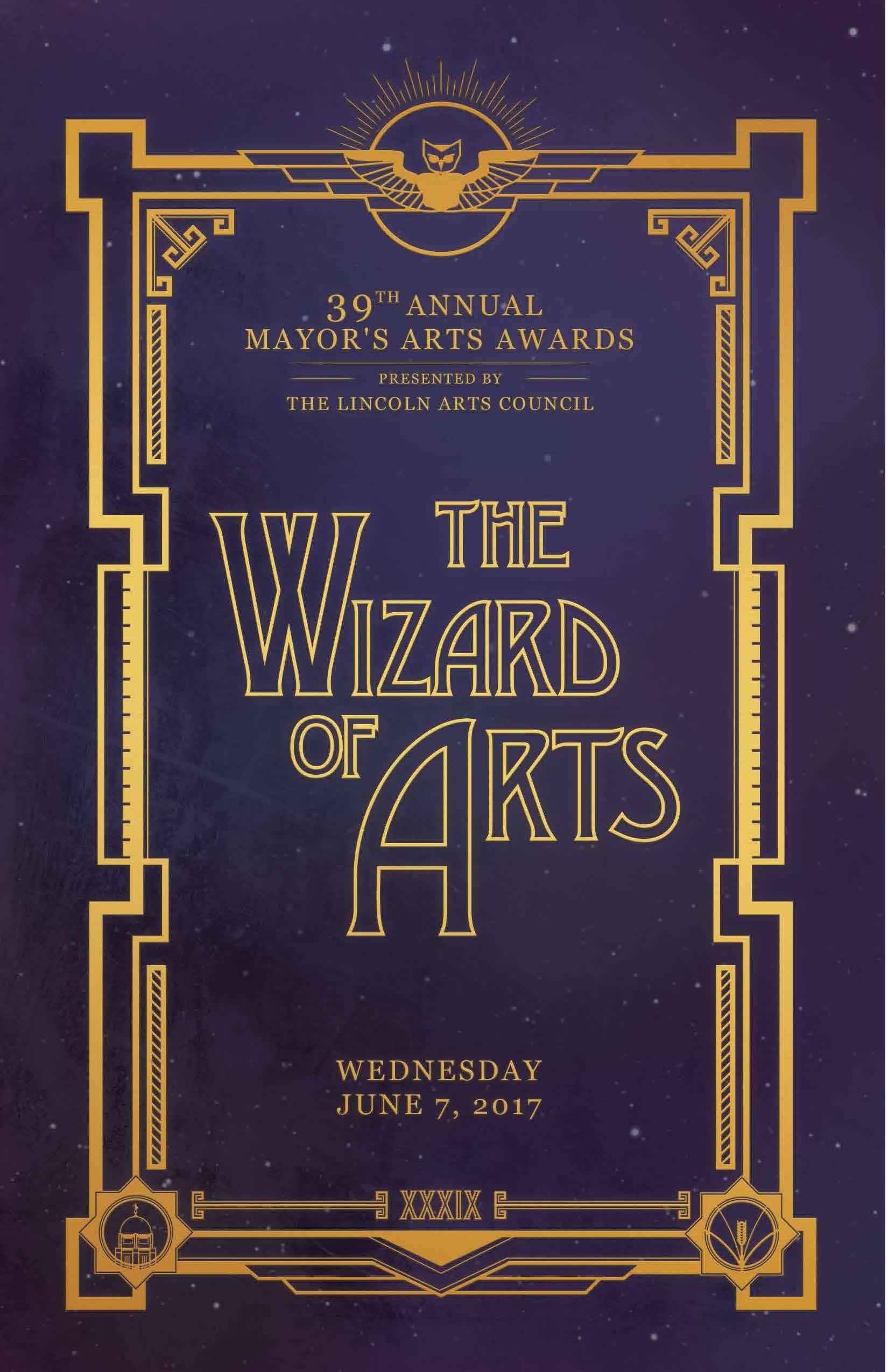 2017 Mayor's Arts Awards