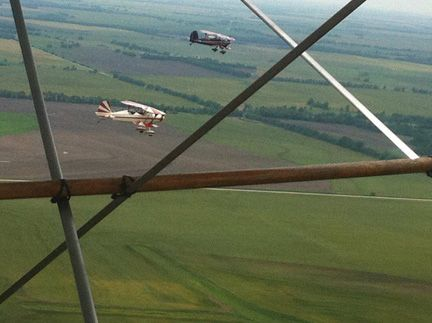 Starduster Formation Flying