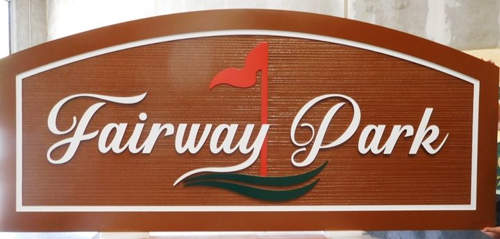 "K20365 - Carved  and  Sandblasted Wood Grain High-Density-Urethane (HDU)  Entrance Sign for a Residential Complex, ""Fairway Park"", 2.5-D with a Golf Green as Artwork"
