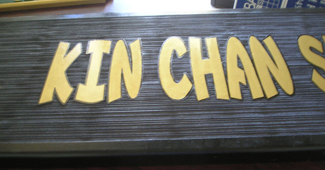 M7422 - Metallic-Gold Painted Japanese Restaurant HDU Sign, with Sandblasted Woodgrain Background