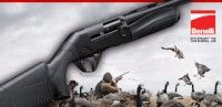 Benelli Super Black Eagle 3 - 12 Gauge Shotgun valued @ $1,800.00