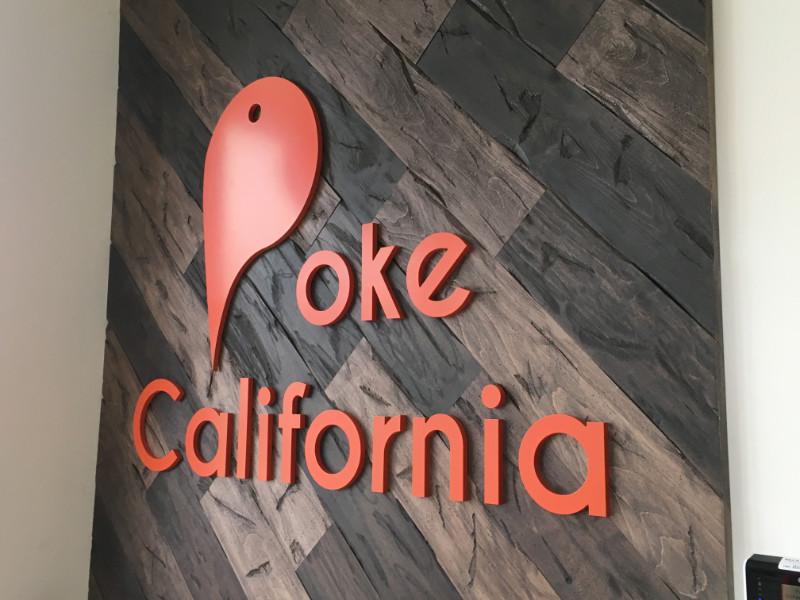 3D Logo Sign