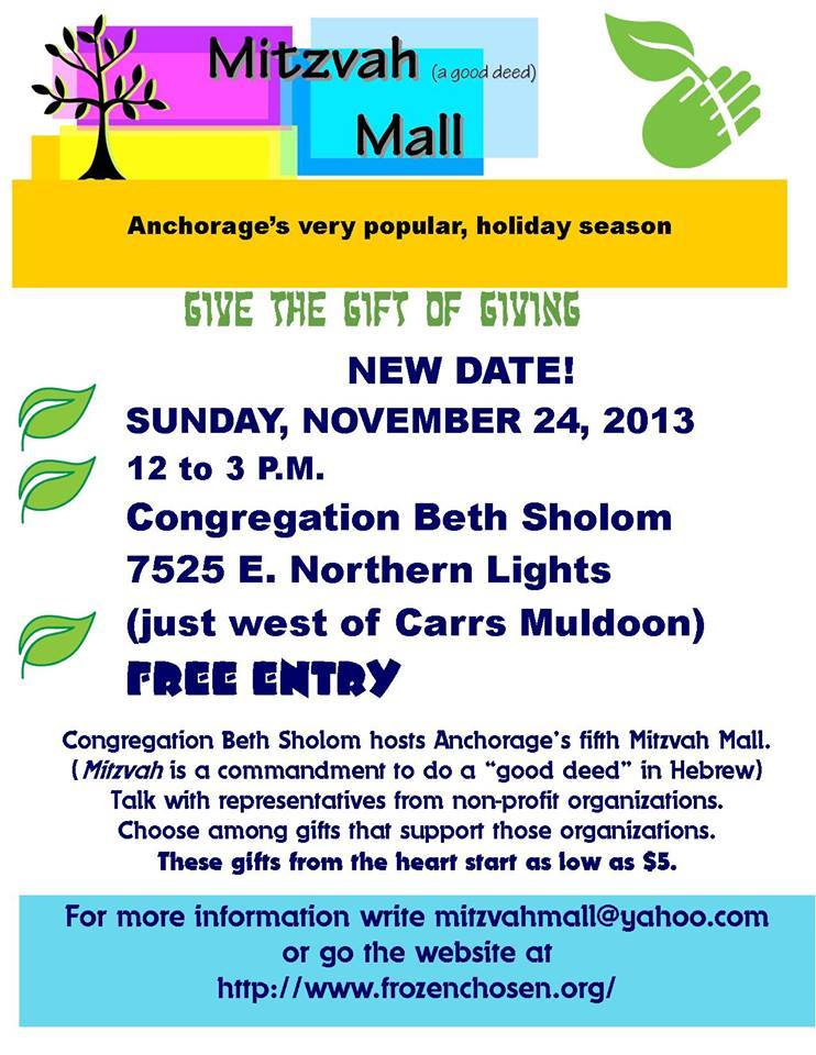 Mitzvah Mall 2013 Flyer