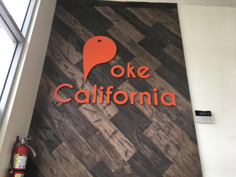 Restaurant Wall Logo