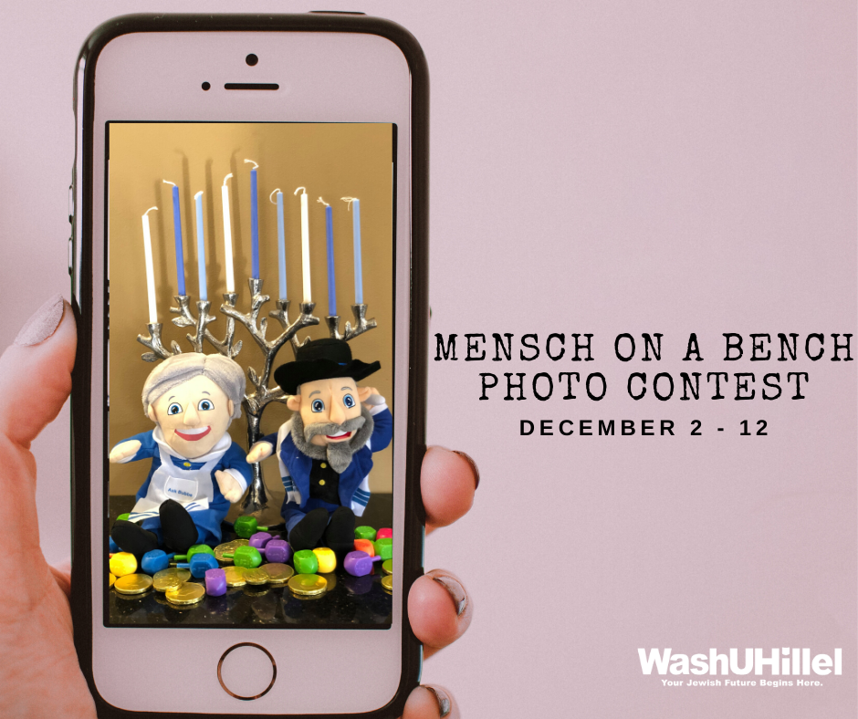 Mensch on a Bench Photo Contest!