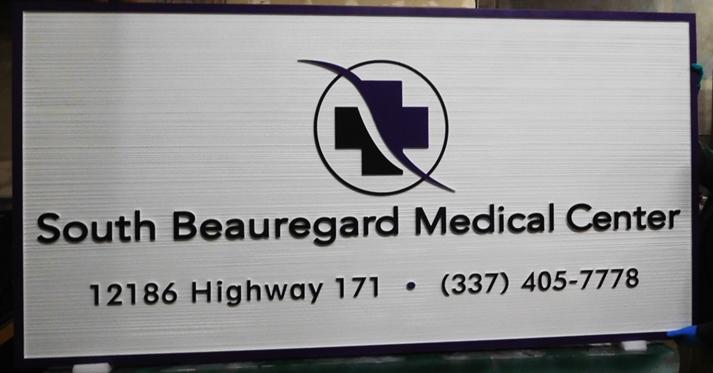 "B11062 -  Carved and SandblastedWood Grain  Sign for the ""South Beauregard Medical Center"""