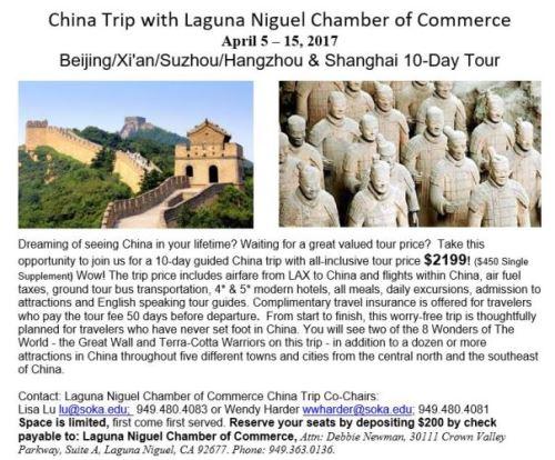 2017 Spring China Trip Itinerary & Info
