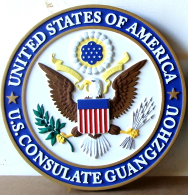 AP-3800 - Carved Plaque of the Seal of the US Consulate in Guangzhou, China, Artist Painted
