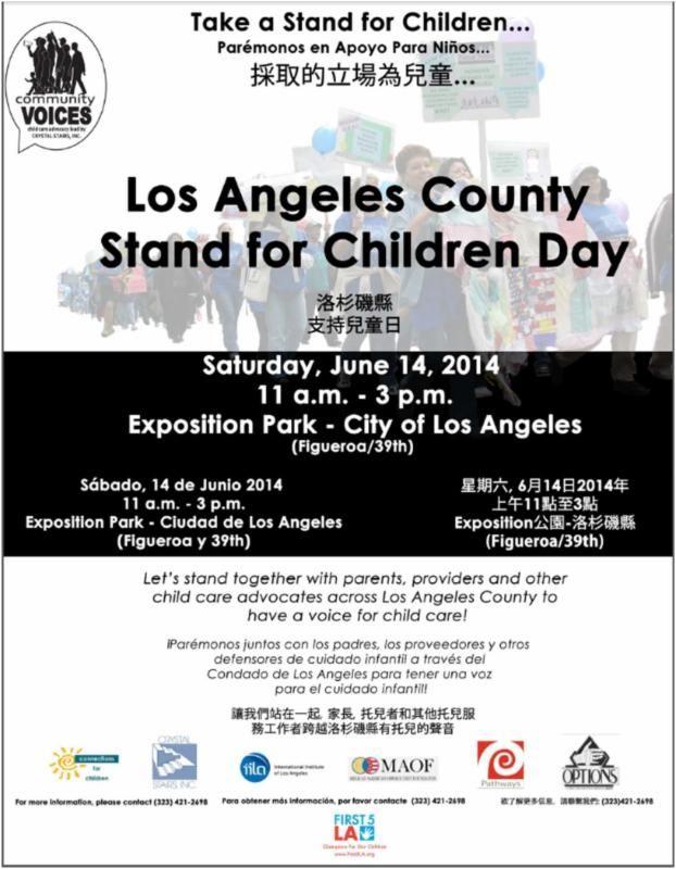 Stand For Children LA