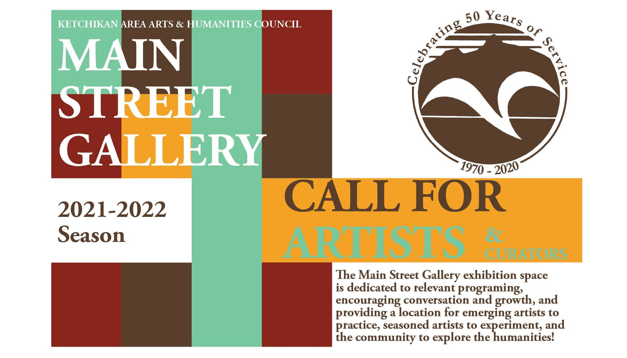 Main Street Gallery Call to Artists and Curators Deadline for Proposals