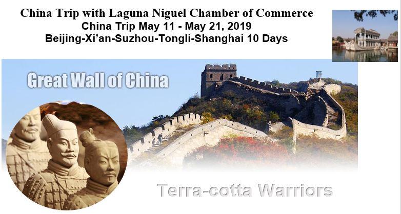 China Trip May 11 - May 21, 2019 Beijing-Xi'an-Suzhou-Tongli-Shanghai 10 Days