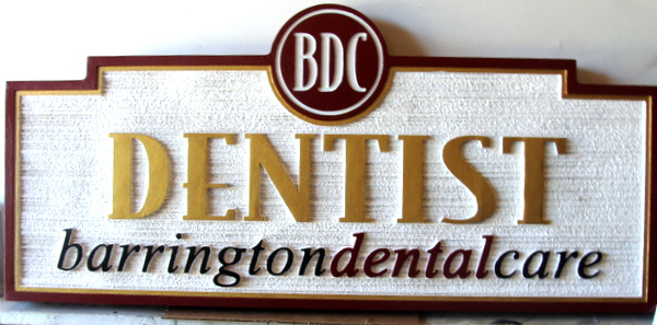 BA11576 - Carved and Sandblasted HDU Dentistry Office Sign, with Logo