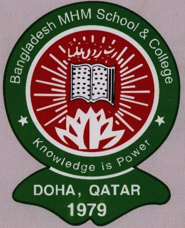 RP-1980 - Carved Wall Plaque of  the Seal of Bangladesh School and College, Doha, Qatar, Artist Painted