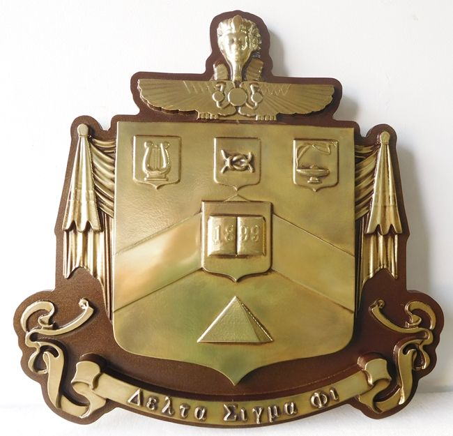 Y34512 -  Coat-of-Arms Wall Plaque Carved in 3-D Bas Relief, Brass Metal, for a Fraternity