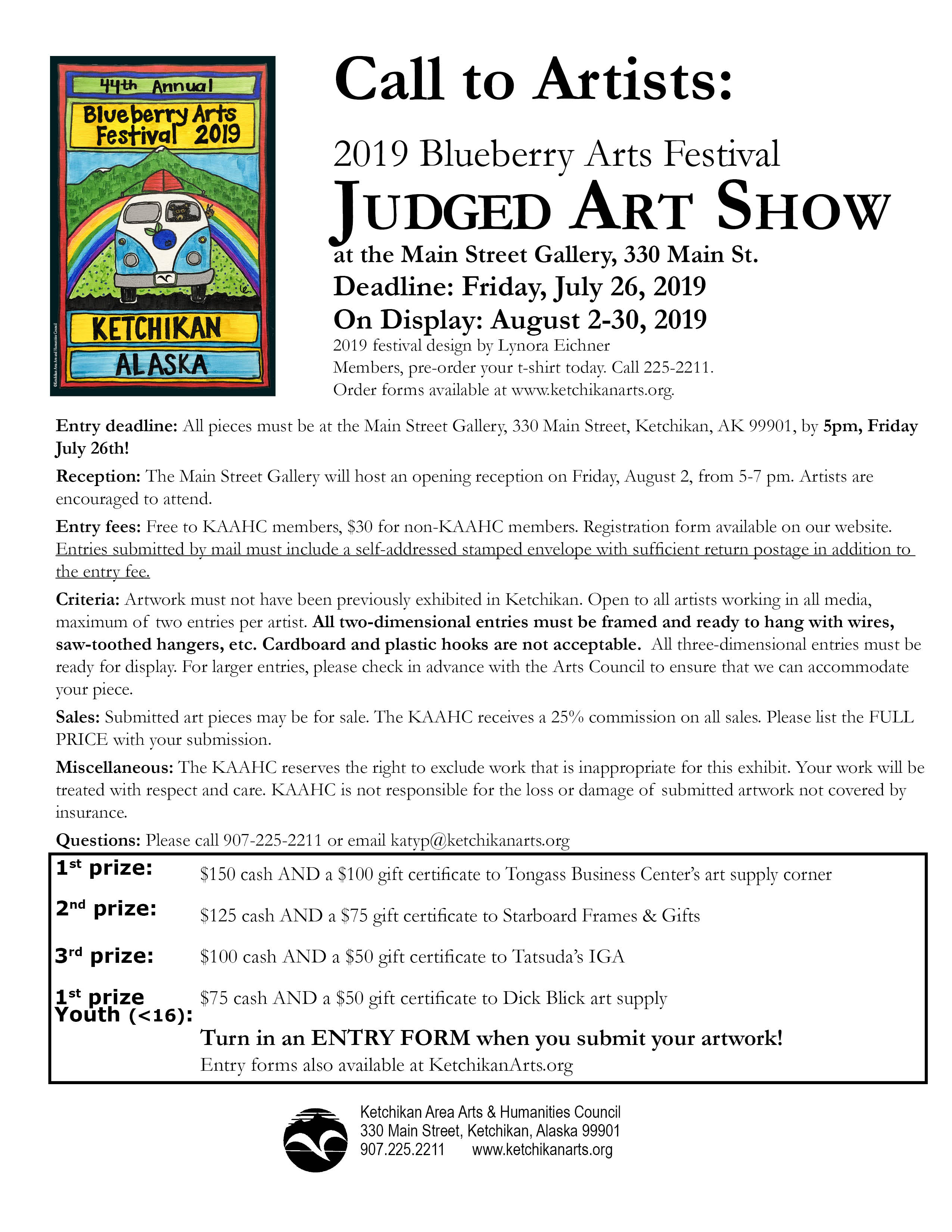 Open Call Blueberry Festival Exhibit Deadline for Submissions
