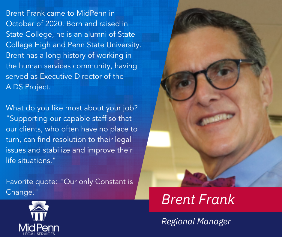 Staff Spotlight: Brent A. Frank