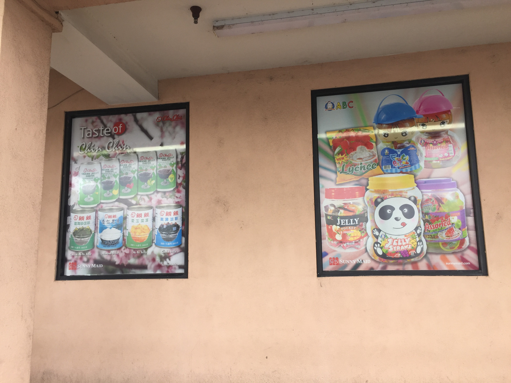 Retail Window Graphics