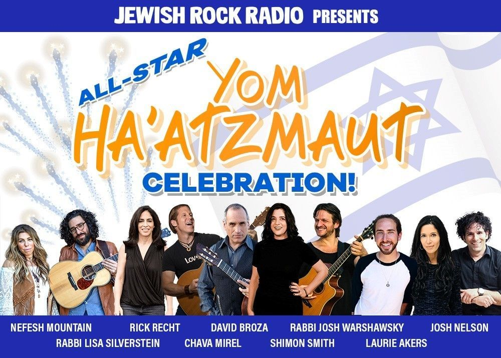 Jewish Rock Radio's JRR All-Star Yom Ha'atzmaut Celebration