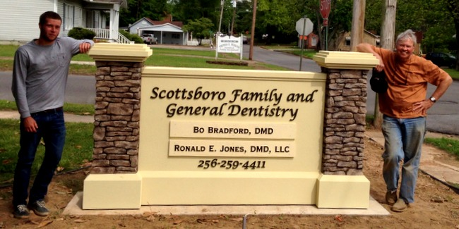 BA11503 - HDU and Stone Outdoor Monument Sign for a Family and General Dentistry Practice