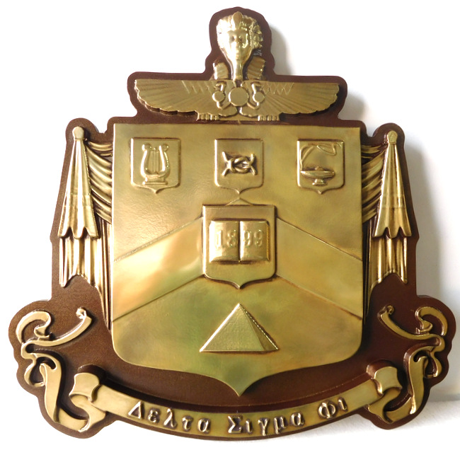 XP-1220 - Carved Wall Plaque of Fraternity Coat-of-Arms / Crest, Brass Plated
