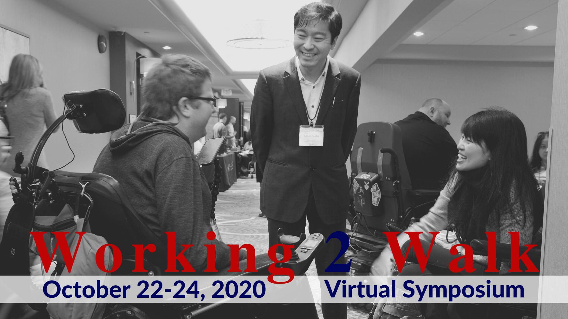 Stakeholder Highlight: Funders - Working 2 Walk 2020