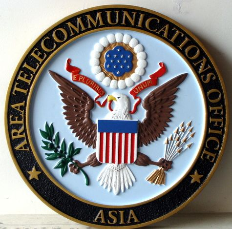 U30326 - Carved Wall Plaque for Telecommunications Office, Asia