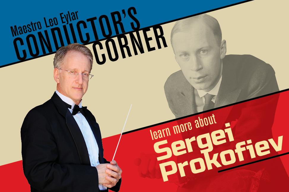 Conductors Corner