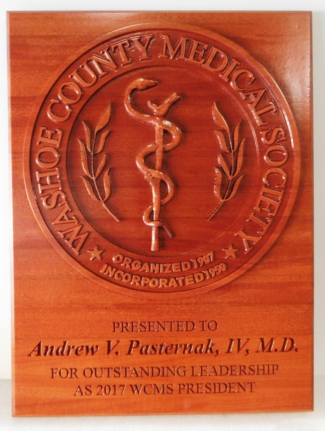 VP-1550- Carved Plaque for Washington County Medical Society, Personalized on Mahogany Wood