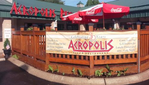 Acropolis Pizza Banner