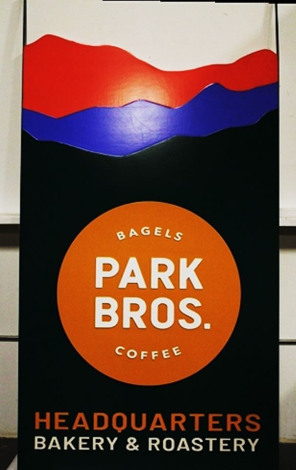 Q25411 - Carved 2.5-D Sign for Park Bothers Bagels & Coffee