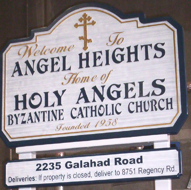 D13014 - Byzantine Catholic Church Entrance Sign with Byzantine Cross