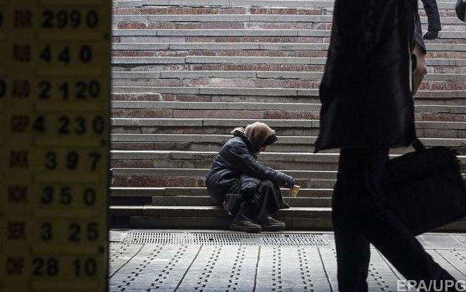 BELOW THE POVERTY LINE IN UKRAINE IS HOME TO 25% OF THE POPULATION