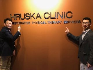 Hruska Clinic and PRI host visitors from Japan