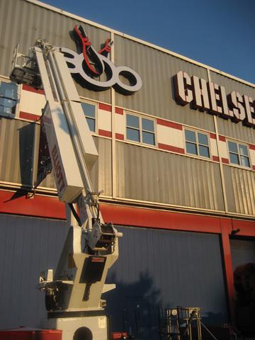 300 Chelsea Pier