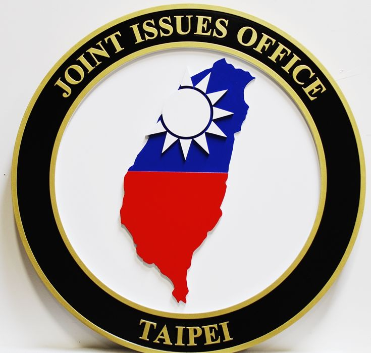 AP-3823 - Carved 2.5-D Plaque of the Emblem of the Joint Issues Office in Tapei