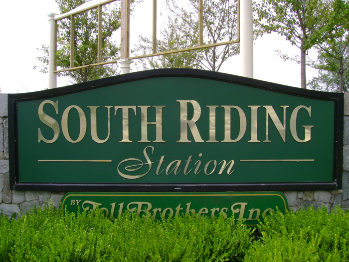 South Riding Station Community Sign