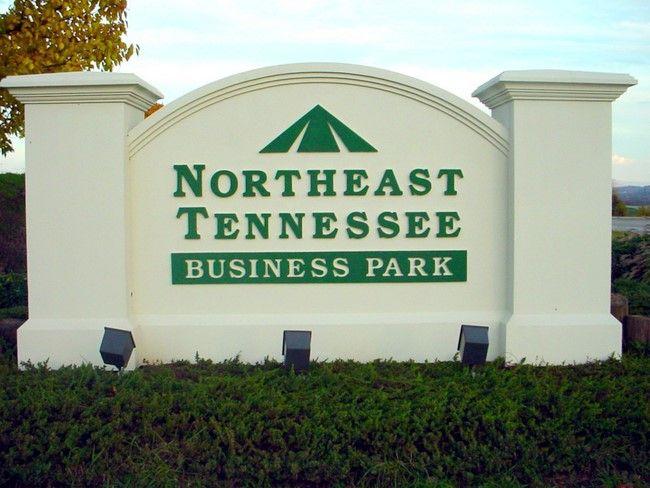 S28420 -  Monument Entrance Sign for Business Park