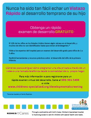Free Early Developmental Screenings (Spanish)