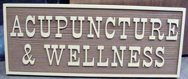 B11166 - Sandblasted Rustic HDU Sign, Wood Grain Pattern