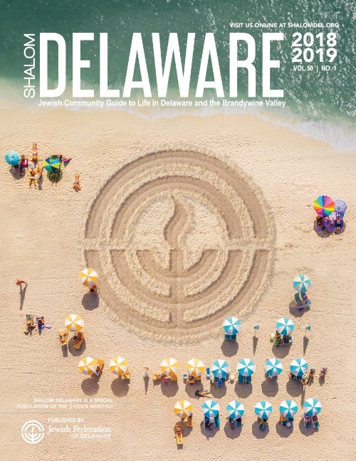 2018-2019 edition of SHALOM Delaware