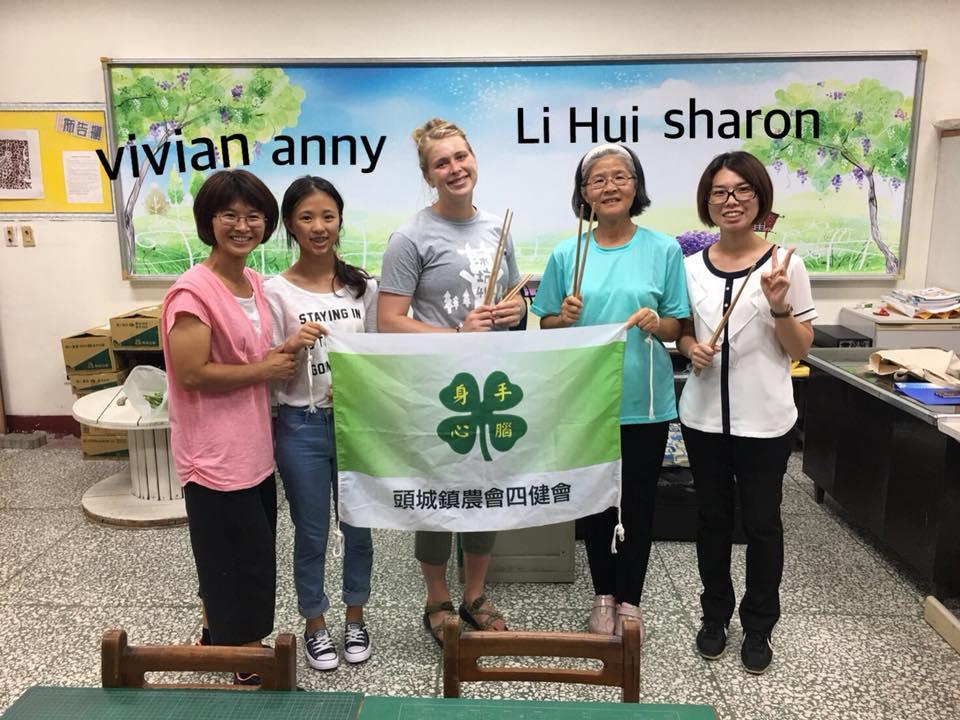 September 9, 2018 Taiwan